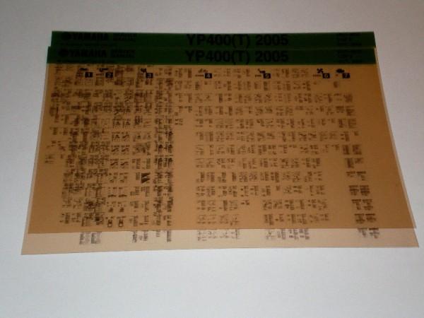 Microfich Werkstatthandbuch Yamaha YP 400 ab 2005